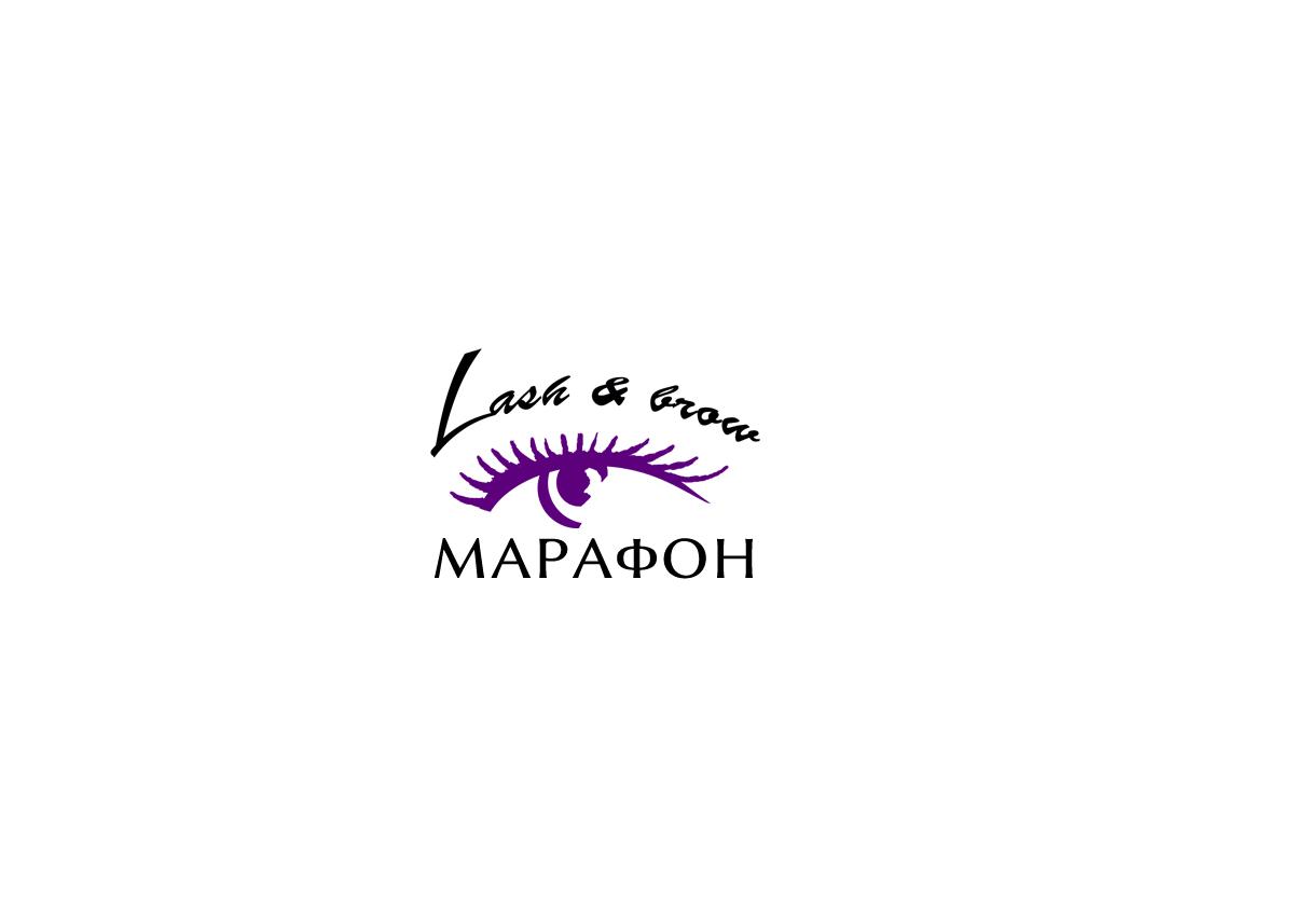 """Создание логотипа мероприятия """"Марафон Lash&Brow"""" фото f_27958f77d3a6449e.jpg"""