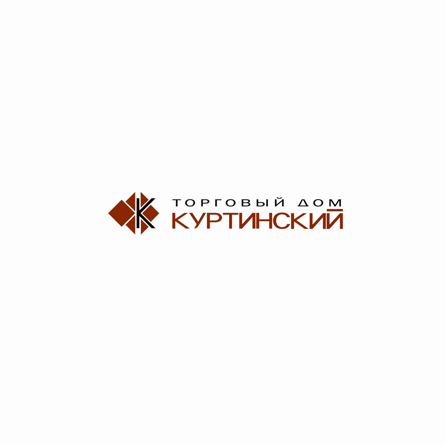 Логотип для камнедобывающей компании фото f_2795ba0de376a6cd.jpg