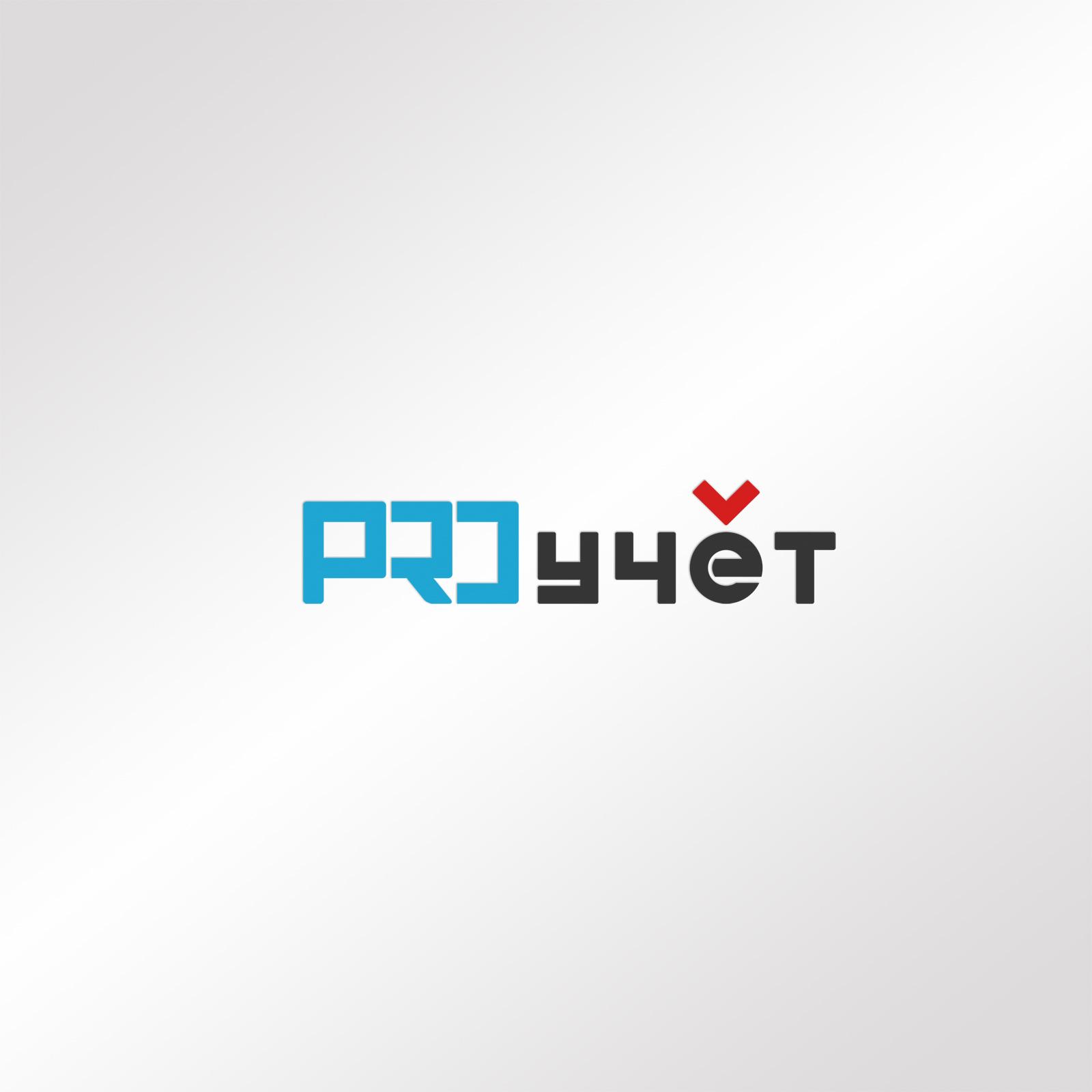 Разработка логотипа с фирменным знаком для Бухгалтерской ком фото f_2925f9bcda0ac4bb.jpg