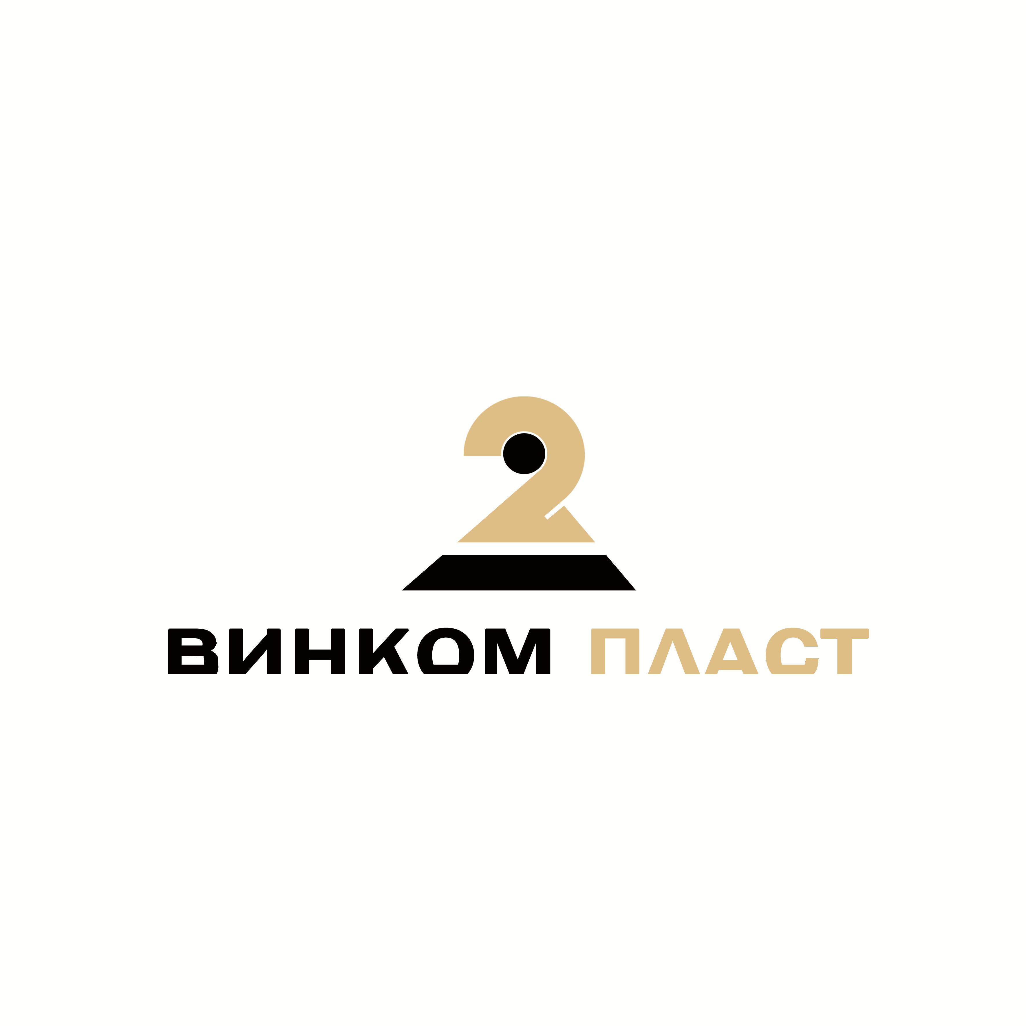 Логотип, фавикон и визитка для компании Винком Пласт  фото f_4345c35e8ef92c35.jpg