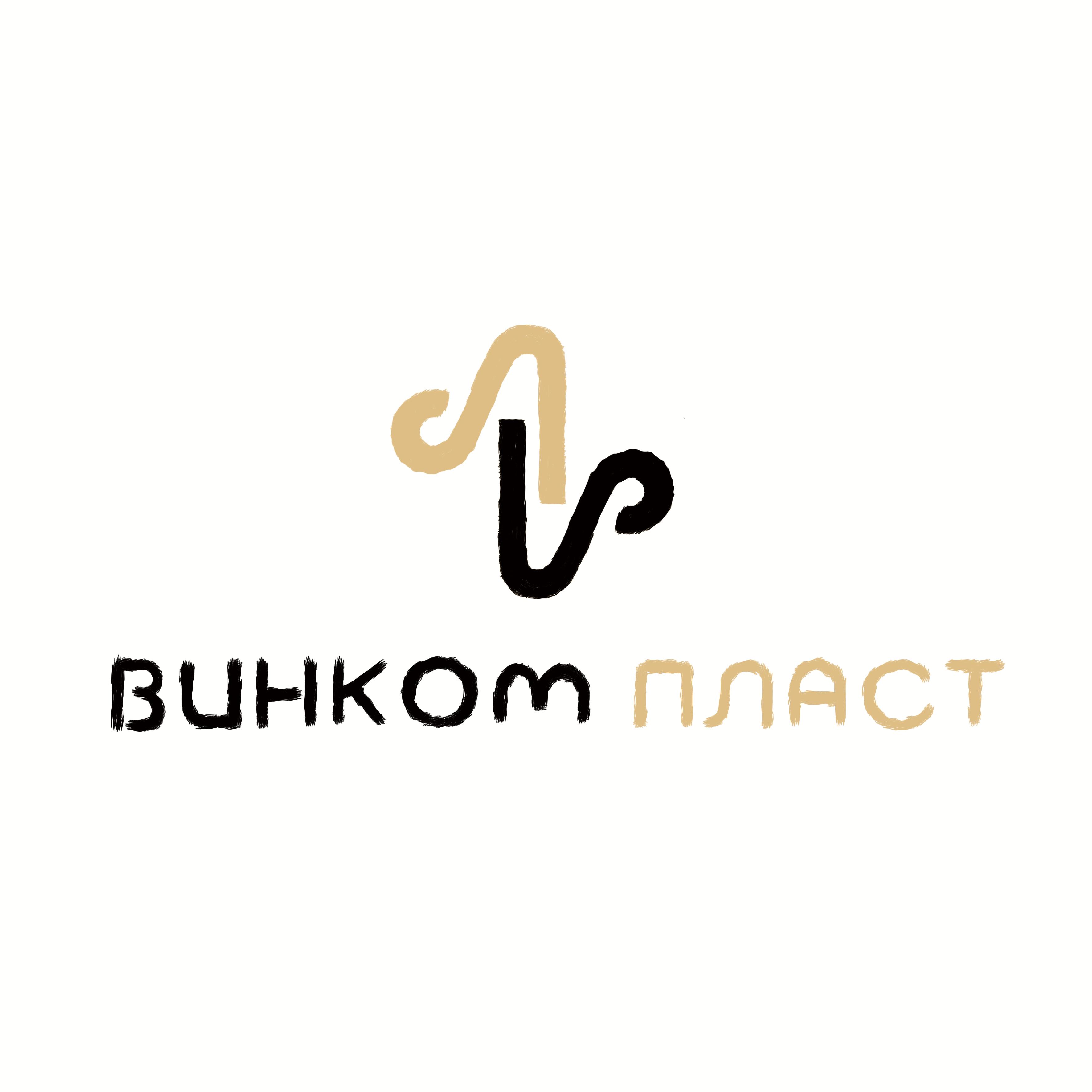 Логотип, фавикон и визитка для компании Винком Пласт  фото f_6615c35de002114c.jpg