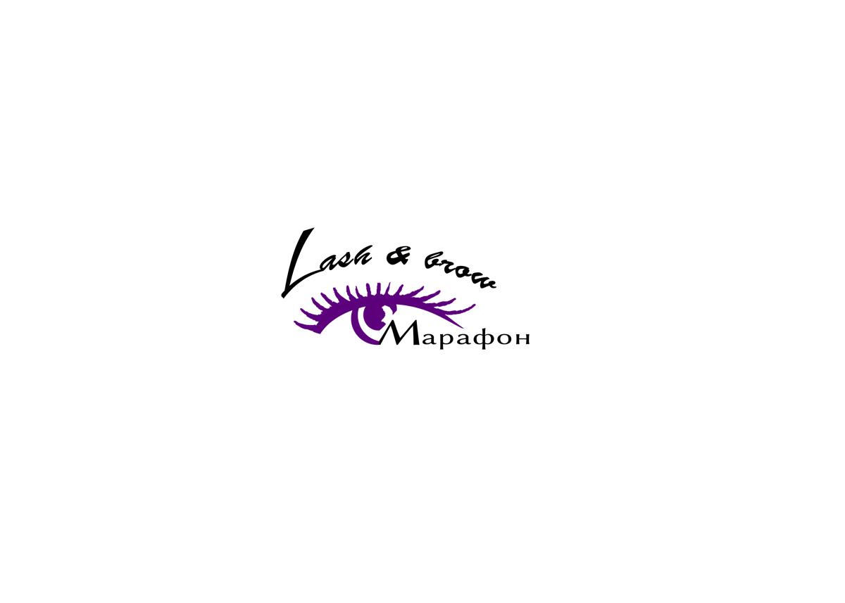 "Создание логотипа мероприятия ""Марафон Lash&Brow"" фото f_87558f77d3332700.jpg"