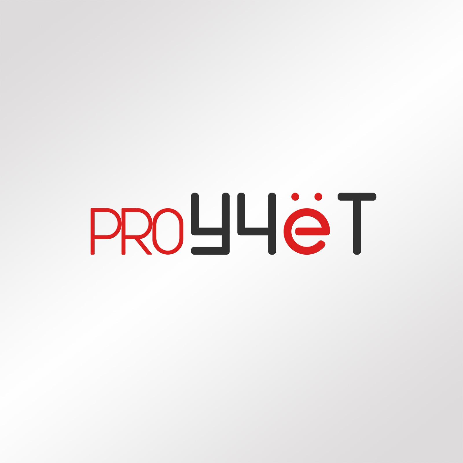 Разработка логотипа с фирменным знаком для Бухгалтерской ком фото f_9295f9bcd9088fc3.jpg