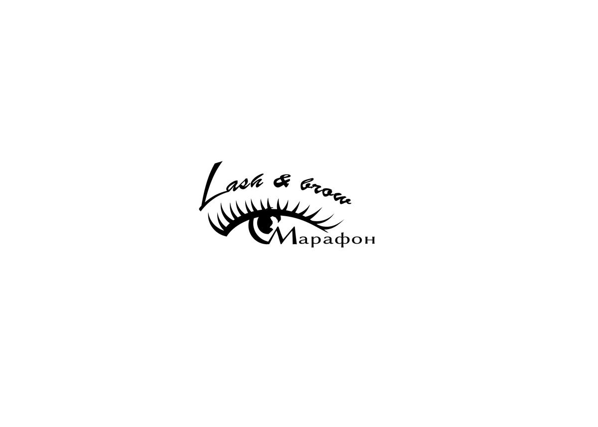 "Создание логотипа мероприятия ""Марафон Lash&Brow"" фото f_96458f77d2e92d9d.jpg"