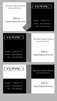 дизайн  визитки фото f_4d7435607213f.jpg