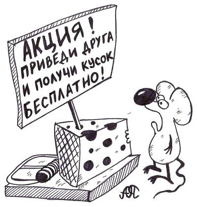 карикатура4
