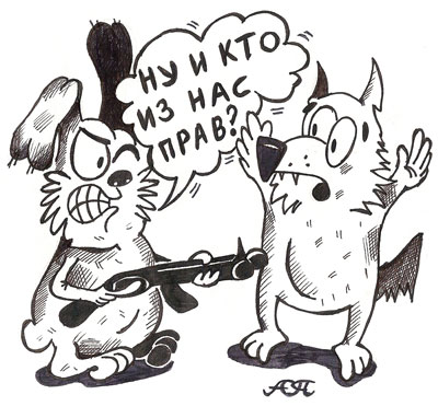 карикатура9