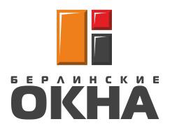 Логотип компании «Берлинские окна»
