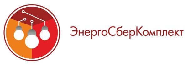 Логотип компании «ЭнергоСберКомплект»