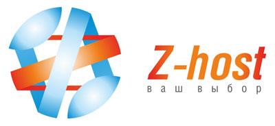 Логотип компании «Z-Host»