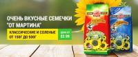 Russian Food Direct