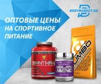 Bodymarket.ua