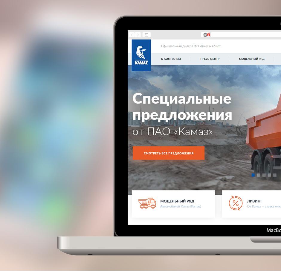 Официальный дилер ПАО «Камаз» в Чите.