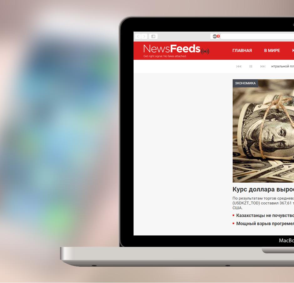 NewsFeeds