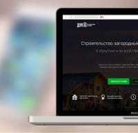 Строительство загородных домов и коттеджей в Иркутске