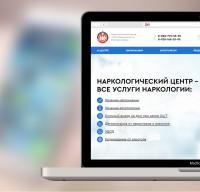 Наркологический центр «Стоп-Зависимости» в Ростове-на-Дону