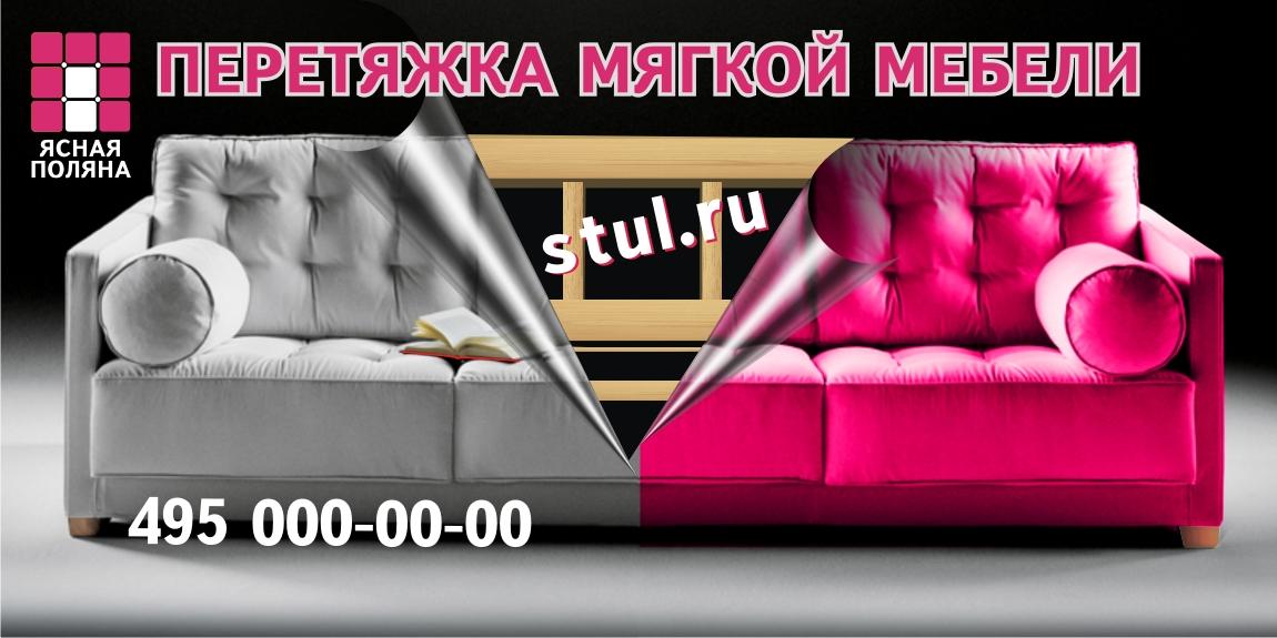 логотип и дизайн для билборда фото f_045549fdca12adfa.jpg