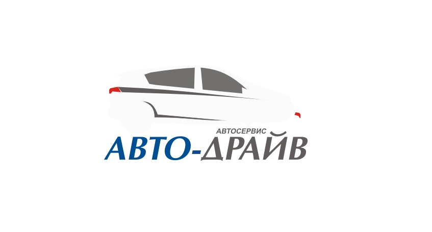 Разработать логотип автосервиса фото f_054513de516e6847.jpg