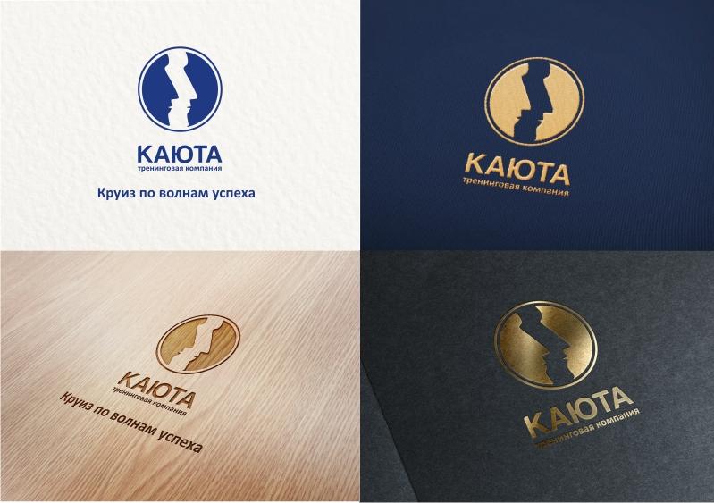 Разработать логотип для тренинговой компании фото f_17552a850768893e.jpg