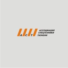 Логотип для Ассоциации спецтехники фото f_2075145f247d38f9.jpg