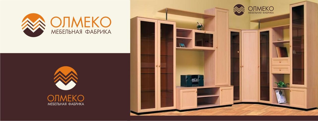 Ребрендинг/Редизайн логотипа Мебельной Фабрики фото f_366548d542f02880.jpg
