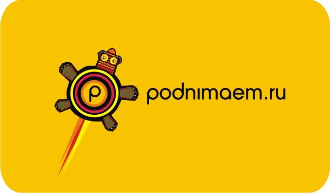 Разработать логотип + визитку + логотип для печати ООО +++ фото f_4465547b77d9f68d.jpg