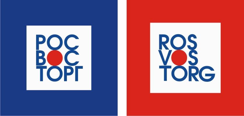 Логотип для компании Росвосторг. Интересные перспективы. фото f_4f84954683018.jpg