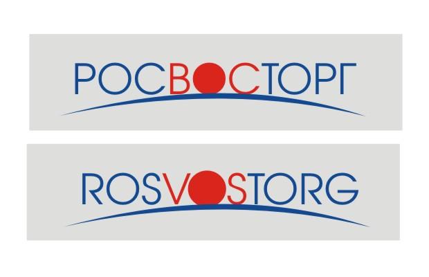 Логотип для компании Росвосторг. Интересные перспективы. фото f_4f84954e88e6b.jpg