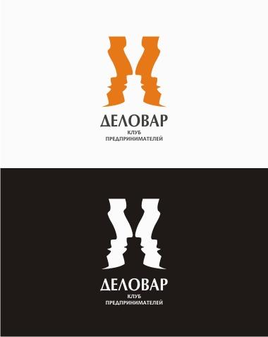"""Логотип и фирм. стиль для Клуба предпринимателей """"Деловар"""" фото f_5044af0617555.jpg"""