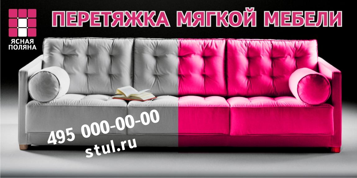 логотип и дизайн для билборда фото f_519549bfa0eaefea.jpg
