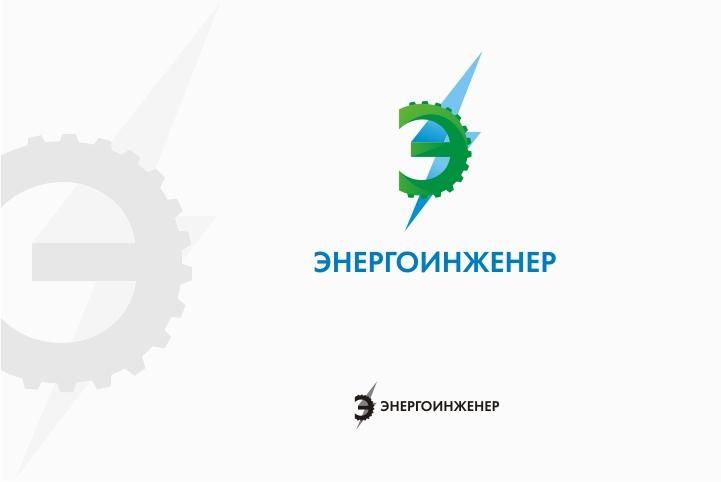 Логотип для инженерной компании фото f_79551d3210a4de89.jpg