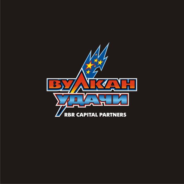 Разработка логотипа для брокерской компании ВУЛКАН УДАЧИ фото f_910519c53bac6de7.jpg