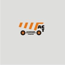 Логотип для Ассоциации спецтехники фото f_961514c924927ae7.jpg