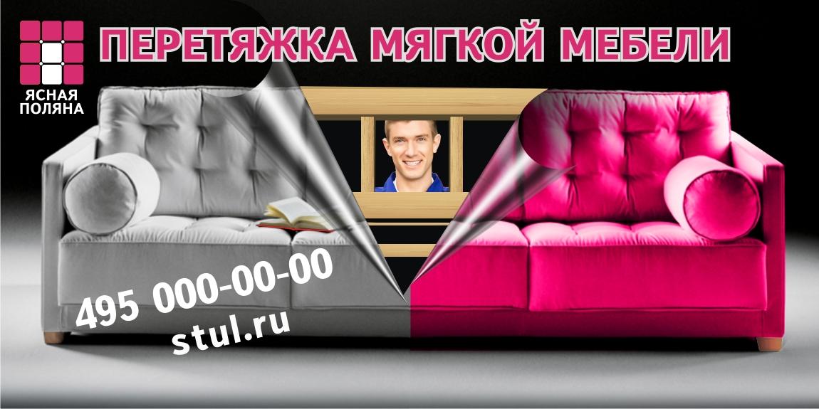 логотип и дизайн для билборда фото f_966549d487ab87f3.jpg
