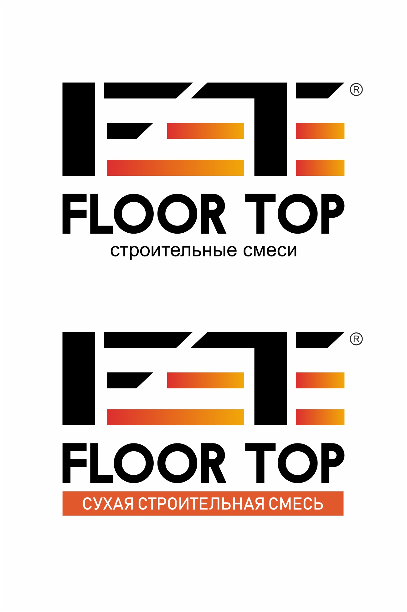 Разработка логотипа и дизайна на упаковку для сухой смеси фото f_4855d27692b7f09f.jpg