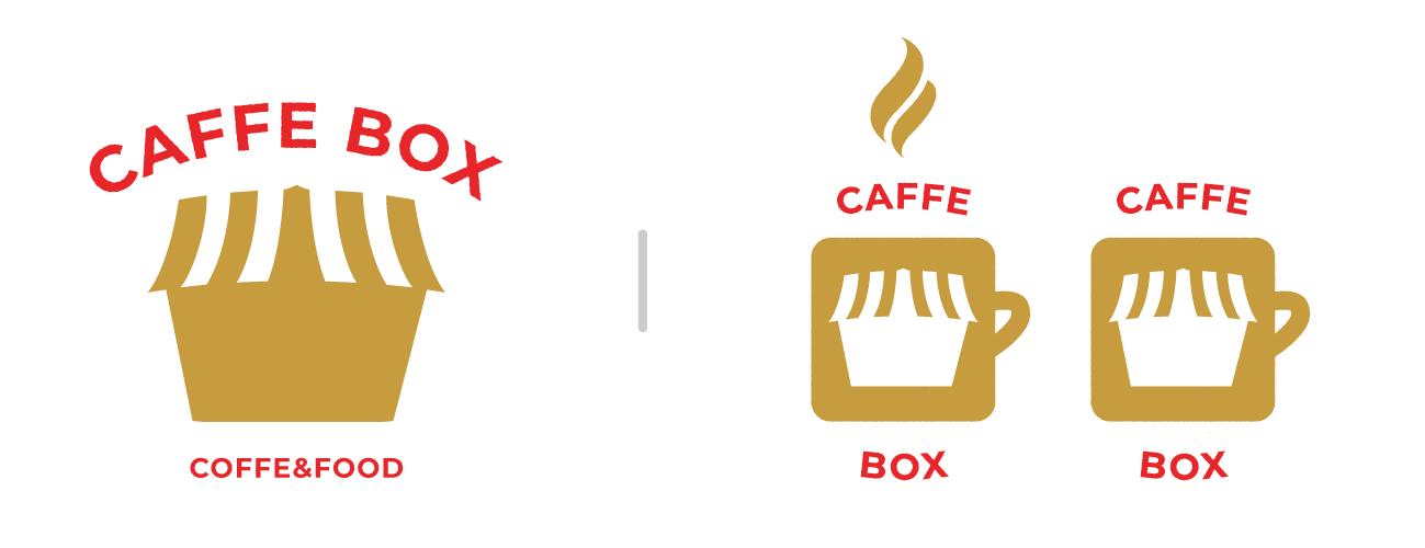 Требуется очень срочно разработать логотип кофейни! фото f_4995a0ae01955965.png