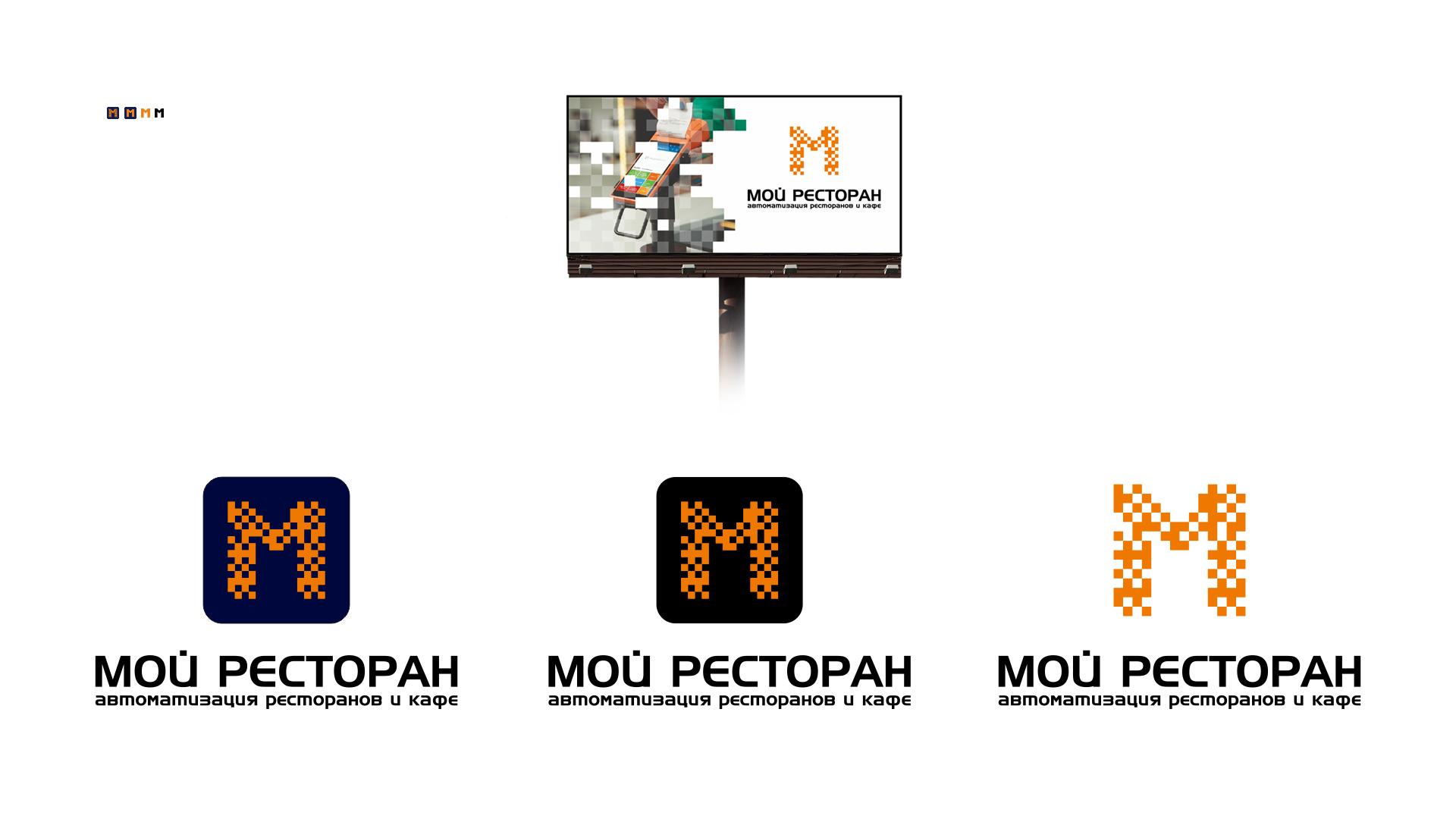 Разработать логотип и фавикон для IT- компании фото f_6475d5318a3283f4.png