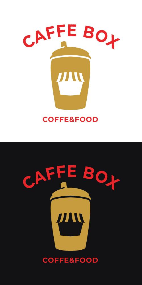 Требуется очень срочно разработать логотип кофейни! фото f_7365a0ae02057f19.png