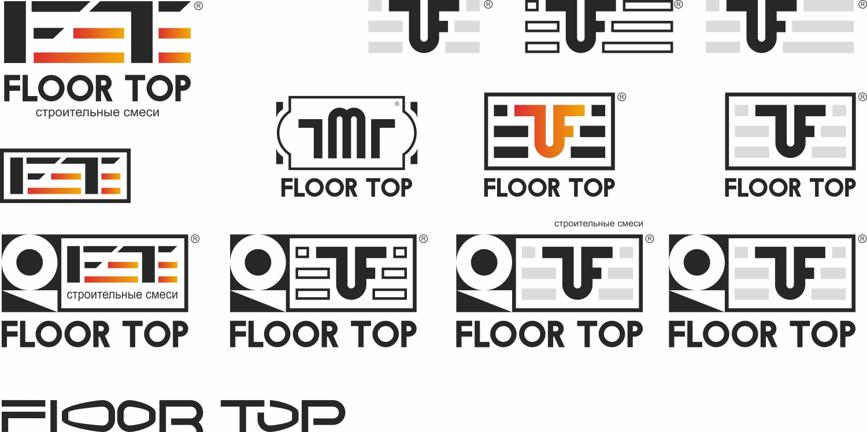 Разработка логотипа и дизайна на упаковку для сухой смеси фото f_8485d274ede018b4.jpg