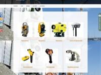 Создание сайта на Wordpress (21-40 страниц или магазин с количеством товаров...