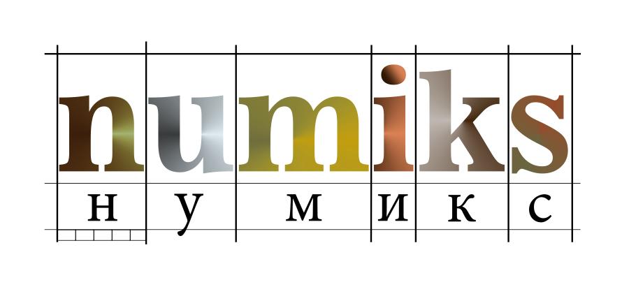 Логотип для интернет-магазина фото f_2685eca71929c0bb.png