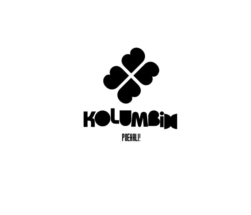 Создание логотипа для туристической фирмы Kolumbix фото f_4fb197235d13c.jpg