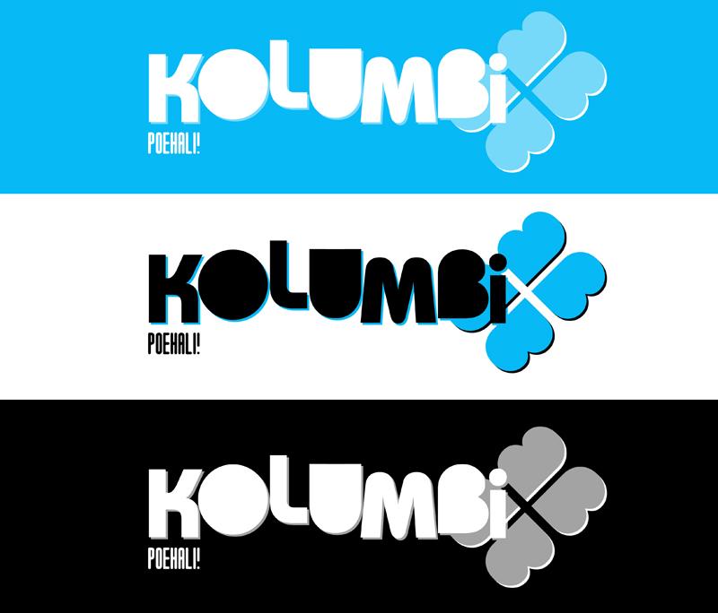 Создание логотипа для туристической фирмы Kolumbix фото f_4fb1972b8a1c4.jpg