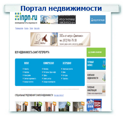 Портал недвижимости Внутренняя оптимизация +  Поисковое продвижение (SEO)  ТОП 10-30 (43 запроса)
