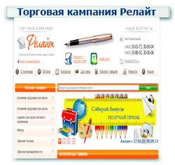 Школьные принадлежности Контекстная реклама   ******Яндекс Директ****** ******Google Adwords******