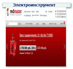 Электроинструмент>>>>  Внутренняя оптимизация + Поисковое продвижение (SEO) ТОП 1-10 (128 запросов)
