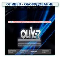 Оборудование и материалы Контекстная реклама +  Поисковое продвижение (SEO)  ТОП 1-10 (160 запросов)