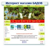 Интернет магазин БАДОВ Внутренняя оптимизация +  Поисковое продвижение (SEO)  ТОП 1-5 (72 запроса)