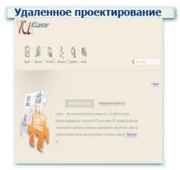 Удаленное проектирование Внутренняя оптимизация + Поисковое продвижение (SEO) ТОП 1-10 (35 запросов)