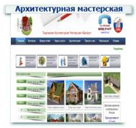 Архитектурная мастерская Внутренняя оптимизация + Поисковое продвижение (SEO) ТОП 1-3 (44 запроса)